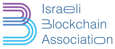 Israeli Blockchain Association - logo